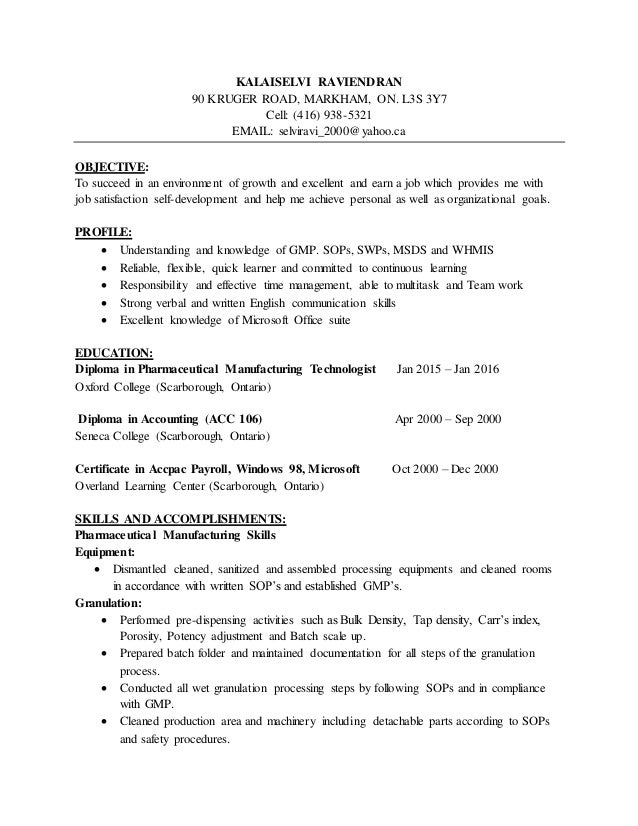 Skills In Resume For Manager Position