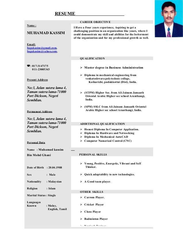 Resume New Format | New Format Resume