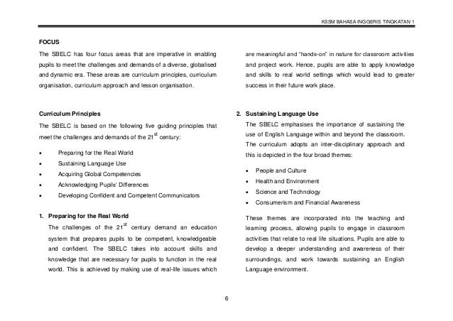 caring of environment essay earth