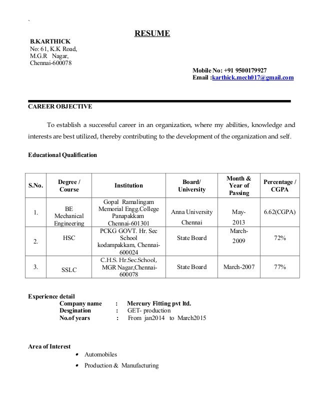 Example of area of interest in resume