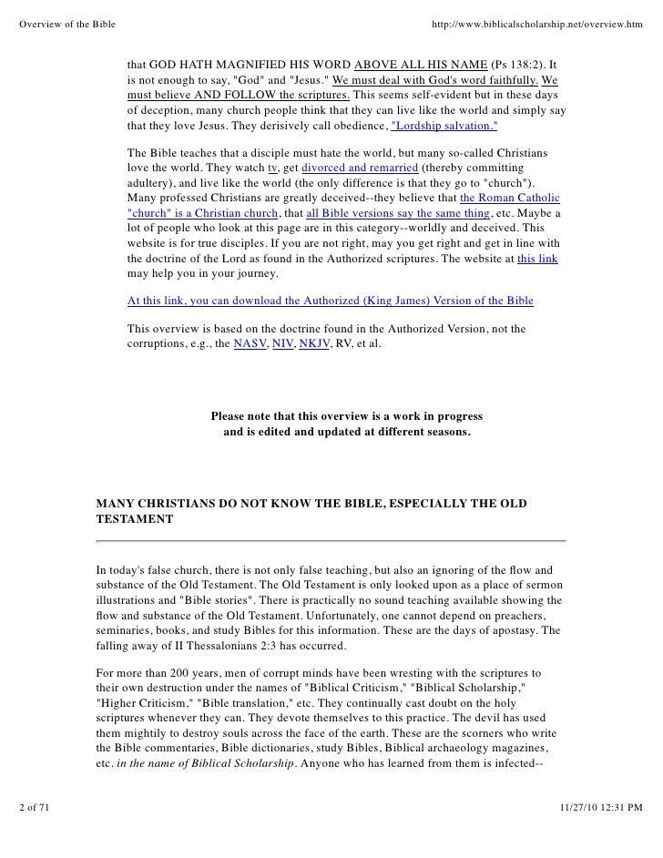 education software essay tv