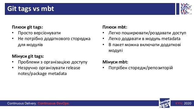 Continuous Delivery. Continuous DevOps. KYIV, 2020 Git tags vs mbt Плюси git tags: • Просто версіонувати • Не потрібно дод...