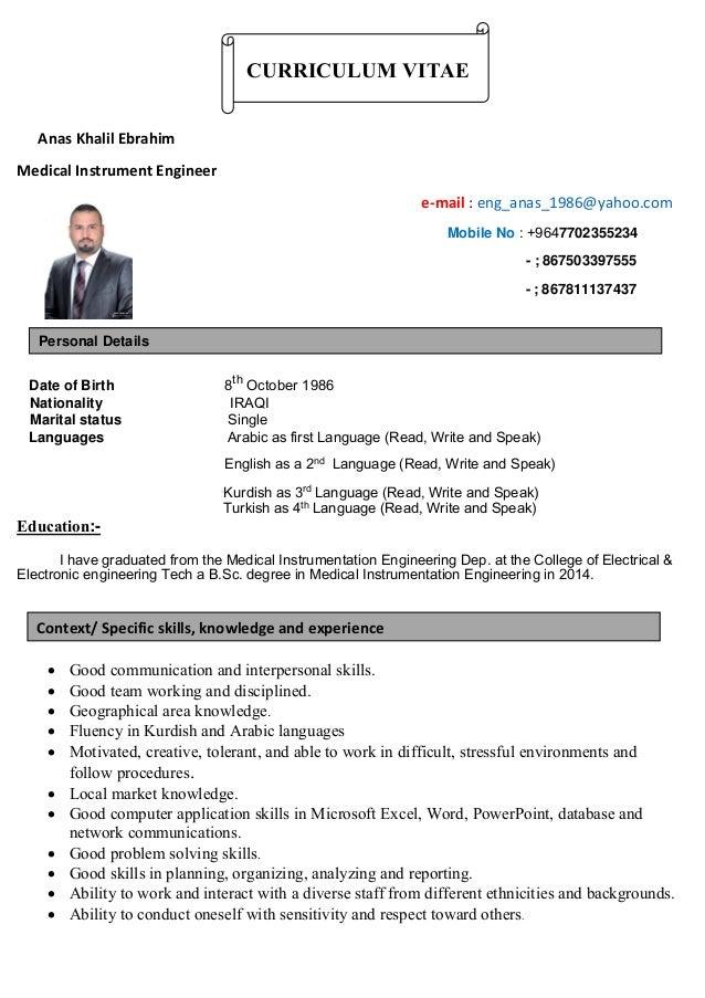 Anas Khalil Ebrahim Medical Instrument Engineer e-mail : eng_anas_1986@yahoo.com Mobile No : +9647702355234 7503397555 781...