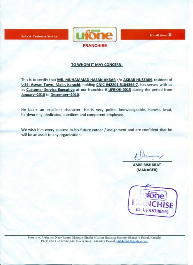 2 experience certificate ufone experience certificate ufone sales customer service its all about u franchise to whom it may concern this spiritdancerdesigns Image collections