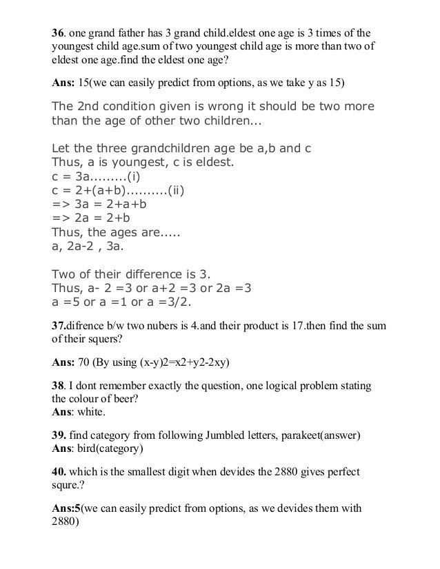 451 sample questions 2 with some ans by rajan