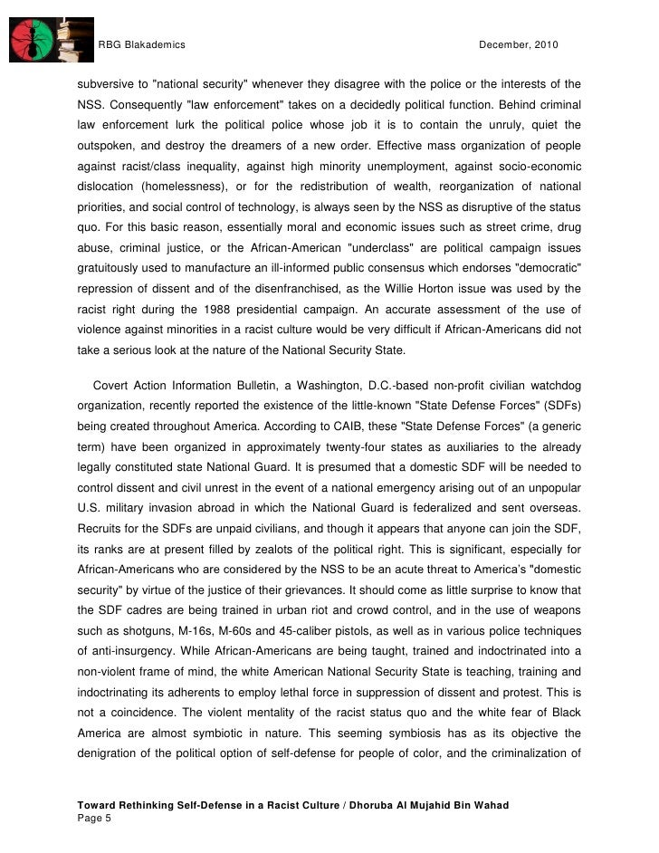 Self defense essays