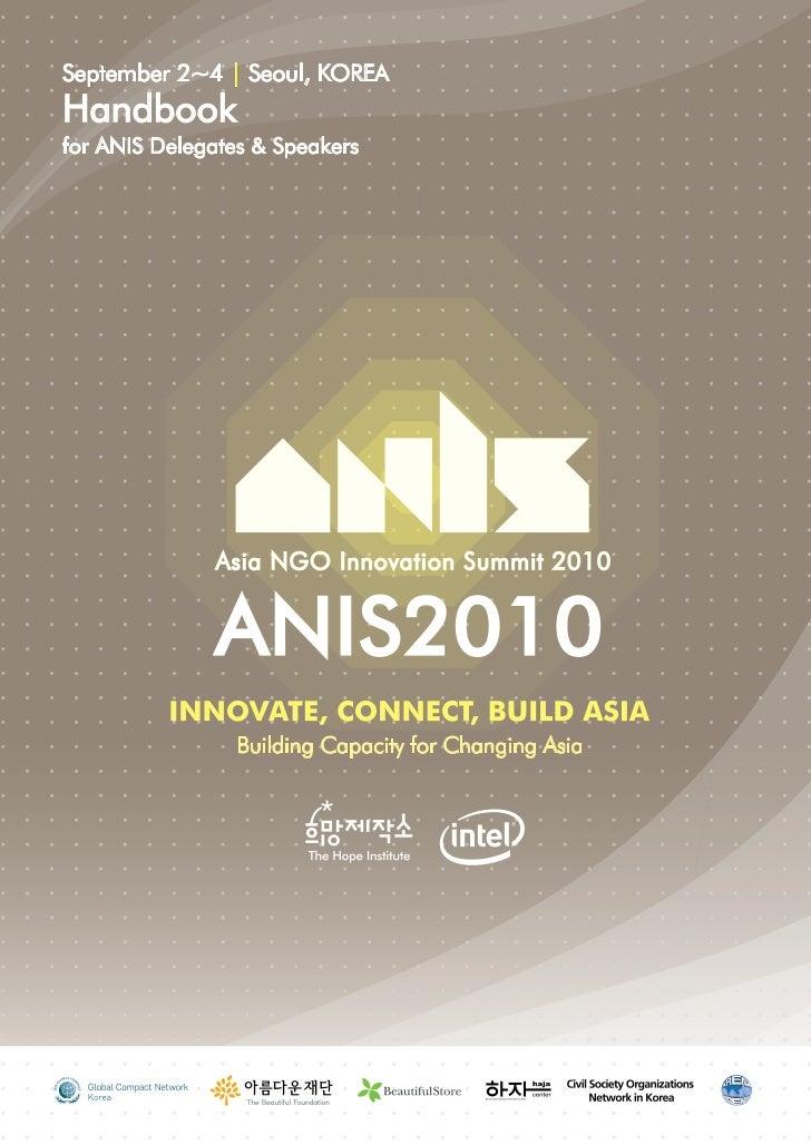 September 2~4 | Seoul, KOREAHandbookfor ANIS Delegates & Speakers               ANIS2010