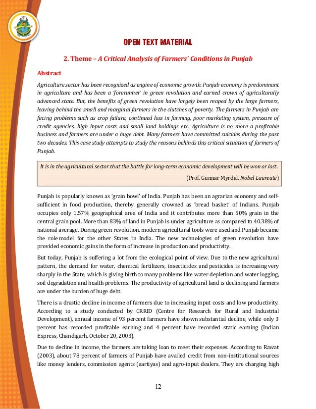 sample apa reference page journal article