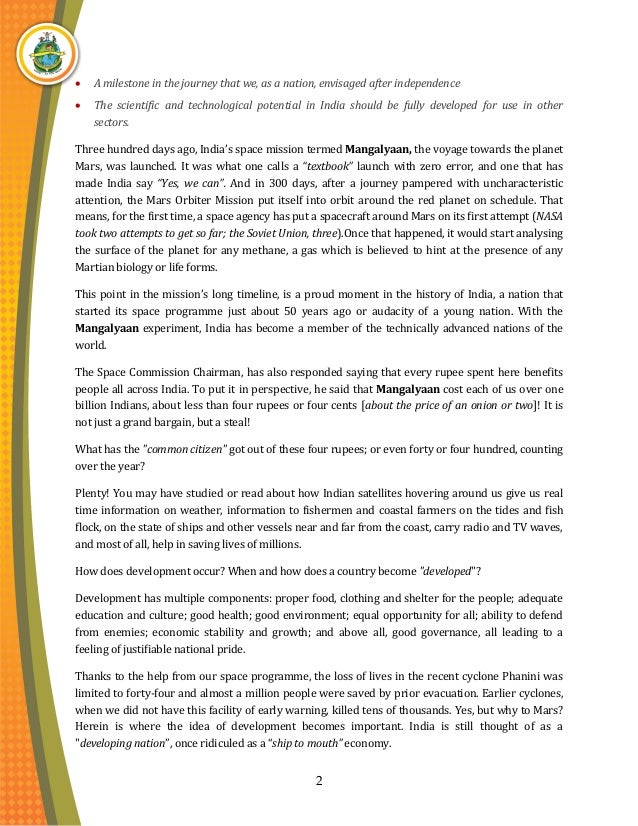 essay on mangalyaan in english