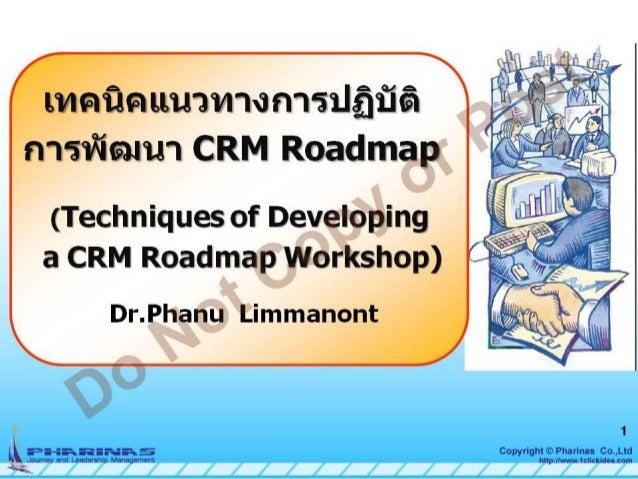 46. Technique crm roadmap demo