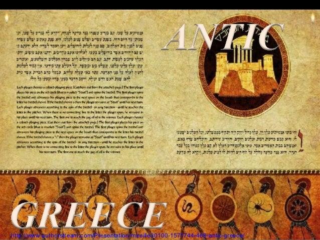 http://www.authorstream.com/Presentation/mireille30100-1571744-468-antic-greece/
