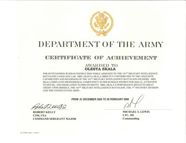 US Army Certificate Of Achievement
