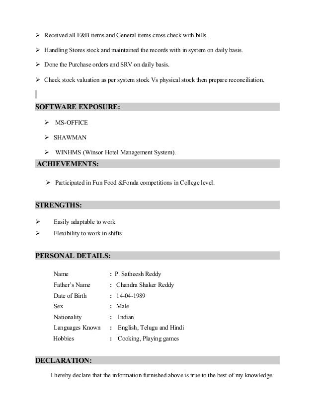 Cost Controller Resume Template. business administration resume ...