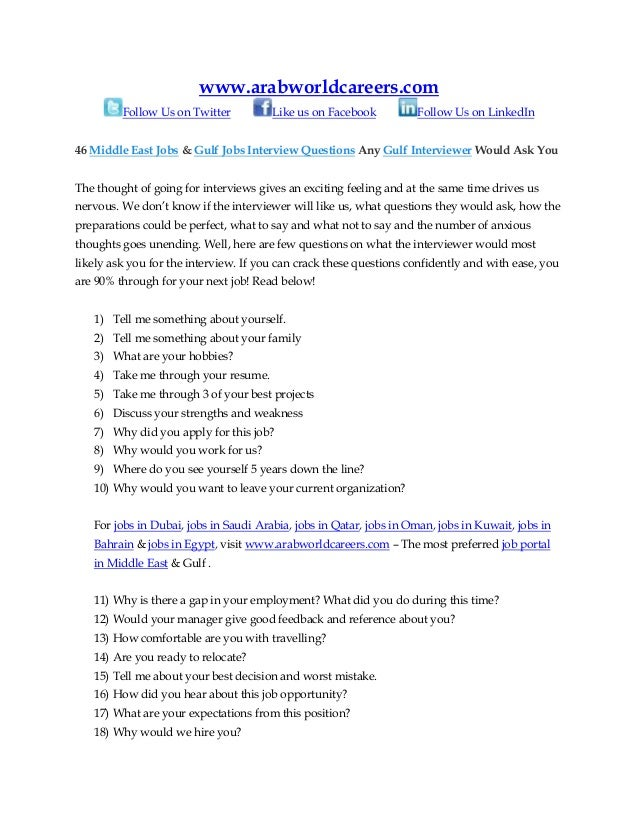 questions any interviewer would ask you wwwarabworldcareerscom wwwarabworldcareerscom follow us on twitter like us on facebook follow us on - Interview Checklist For Employer Interview Checklist And Guide For Employers