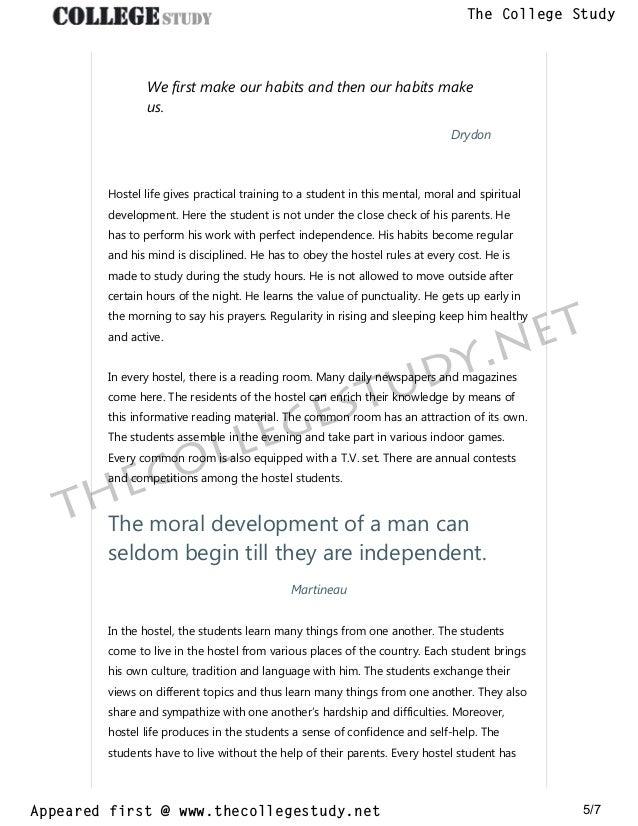 Interpersonal communication skills essay