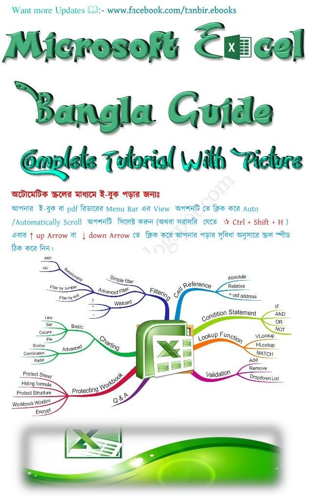 Ms Word 2007 Tutorial Pdf In Bengali