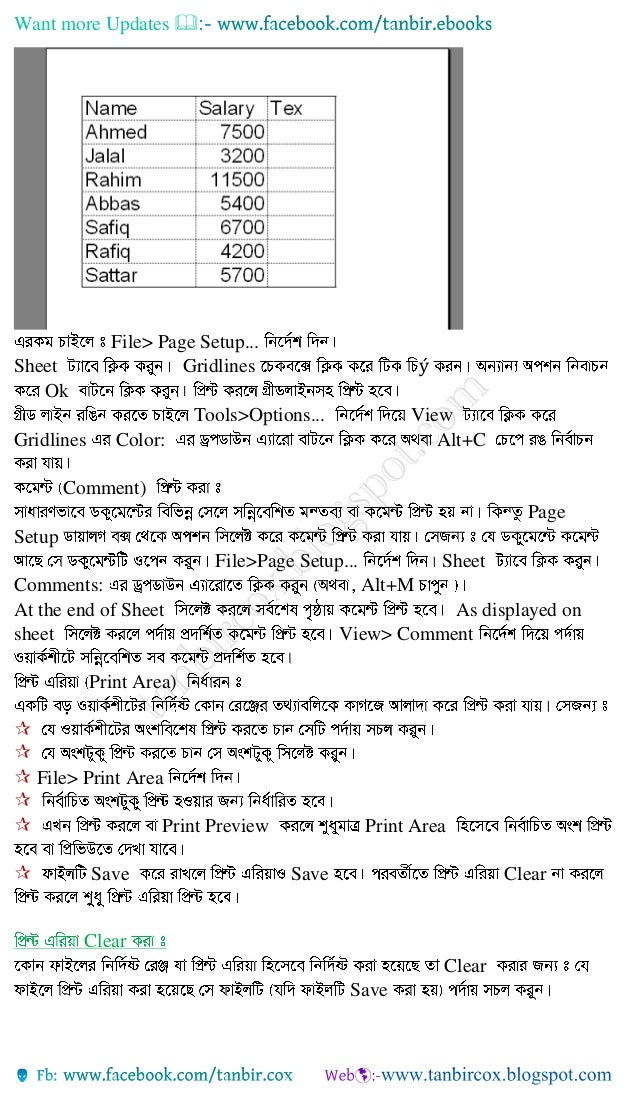 Ms excel bengali complete tutorial with image 40 fandeluxe Images