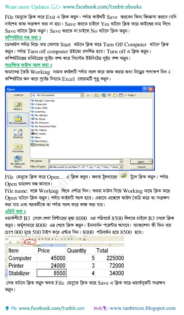Microsoft Visual Basic 2010 Bangla Tutorial Pdf