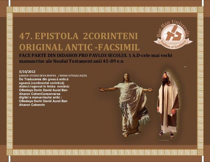 47. EPISTOLA 2CORINTENIORIGINAL ANTIC -FACSIMILFACE PARTE DIN DIDAHOS PRO PAVLOS SECOLUL 1 A.D-cele mai vechimanuscrise al...