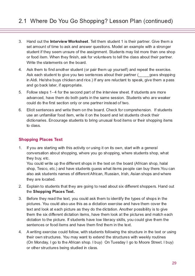 Bill Of Rights Worksheet Answers - Best Worksheet
