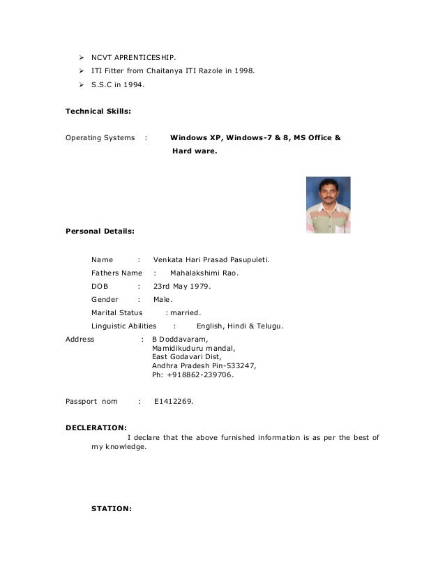 Resume Format For Iti Electrician Fresher Pdf Download لم يسبق له