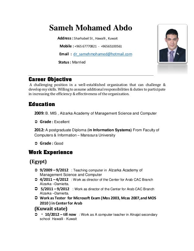 sameh resume english last sameh mohamed abdo address sharhabeil st hawalli kuwait mobile 965 67770821
