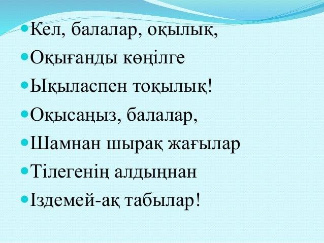 Алексей Толстой стихи : читайте все стихотворения онлайн