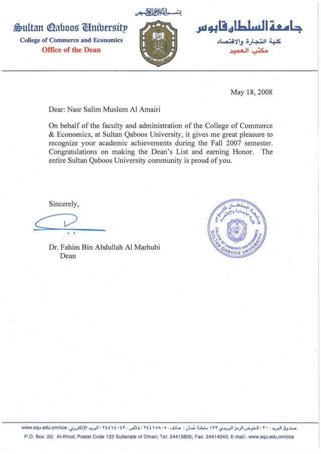 Excellent Certificates