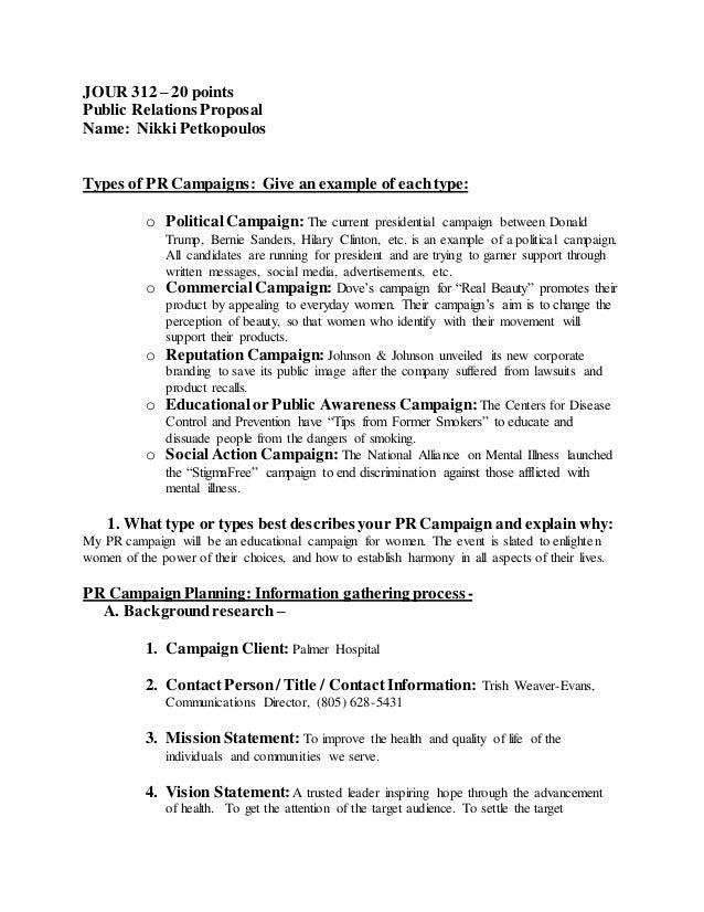 public relations budget proposal