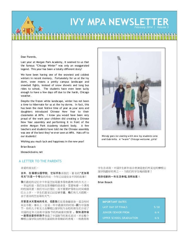 "IVY MPA NEWSLETTER Dear Parents, Last year at Morgan Park Academy, it seemed to us that the famous ""Chicago Winter"" was on..."