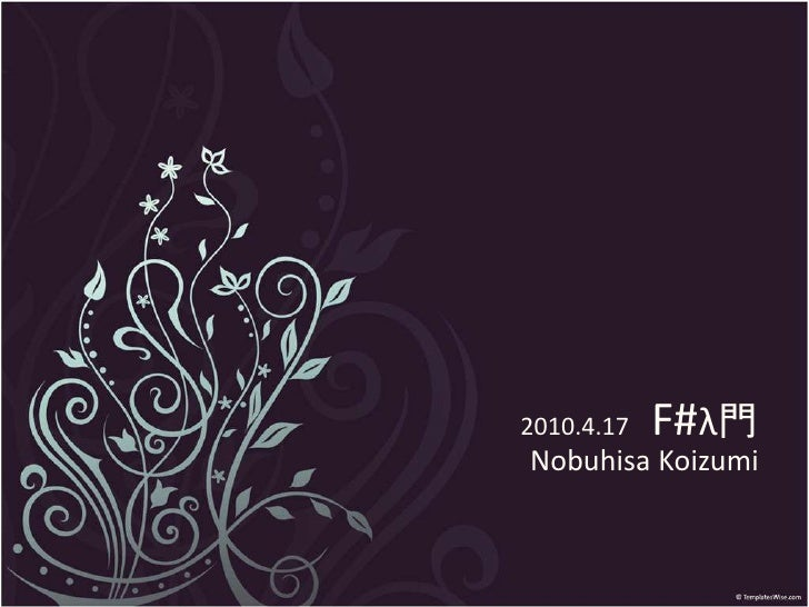 2010.4.17   F#λ門 Nobuhisa Koizumi