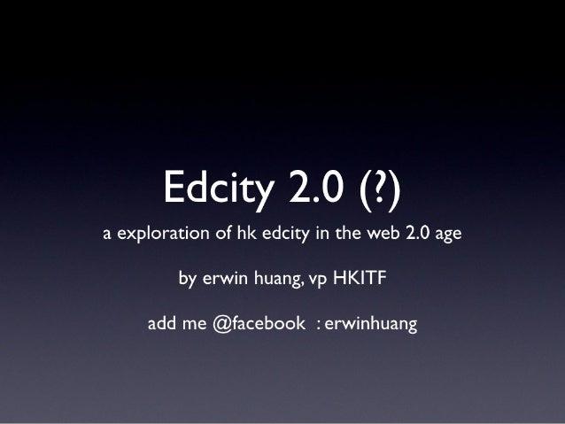 HK edcity 2.0