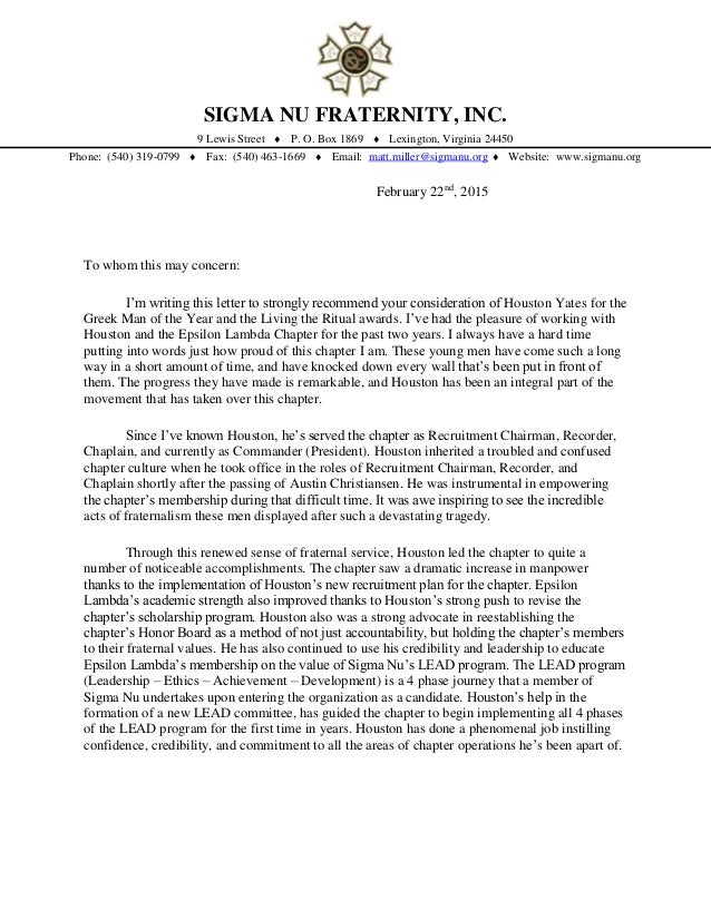 houston yates letter of recommendation