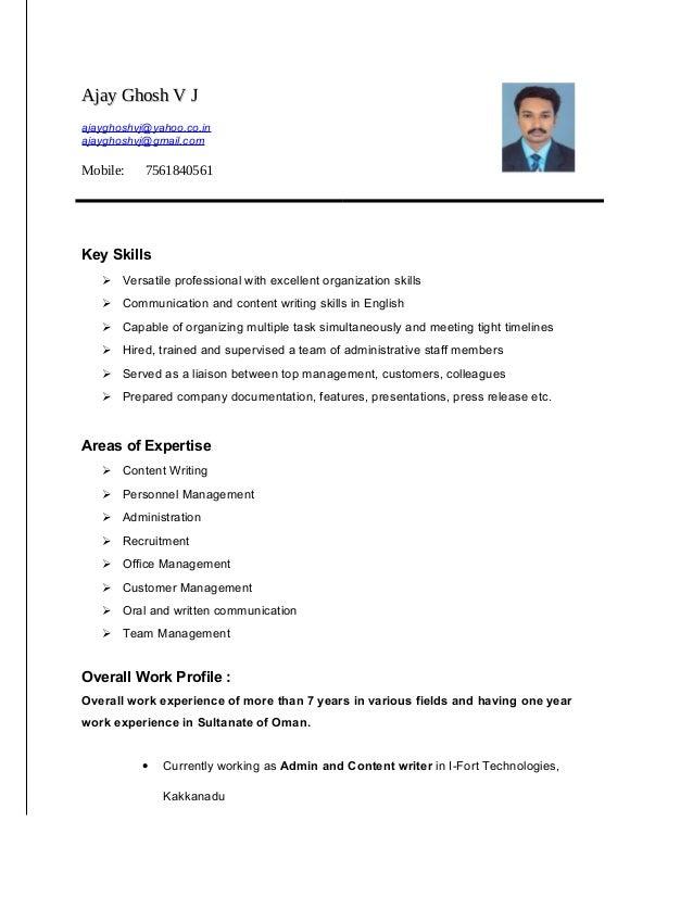 ajay ghosh resume 2015