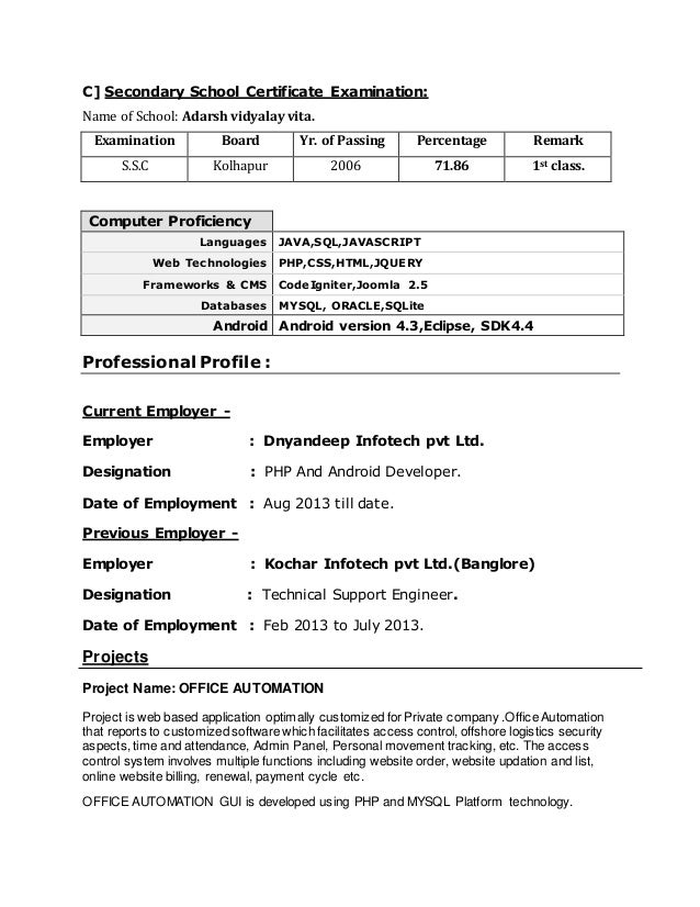android developer resume download java developer resume samples
