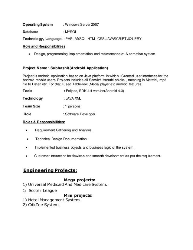 resume android and php developer 1 years experience