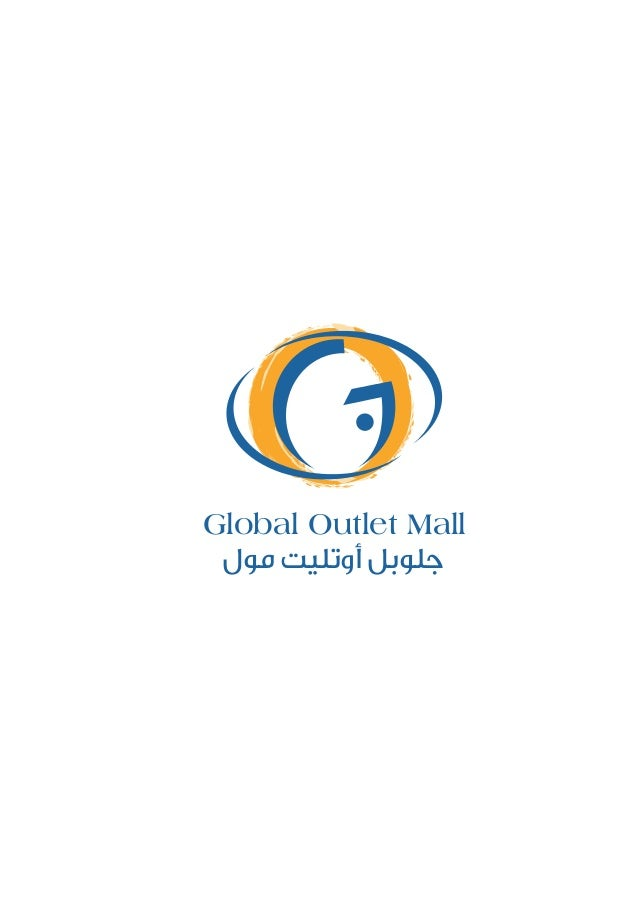 Global Outlet Mall