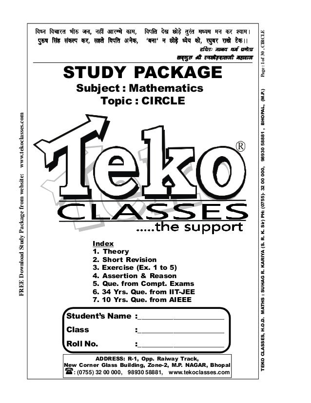 FREE Download Study Package from website: www.tekoclasses.com  Subject : Mathematics Topic : CIRCLE  R  Index 1. Theory 2....