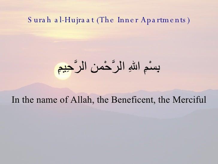 Surah al-Hujraat (The Inner Apartments) <ul><li>بِسْمِ اللهِ الرَّحْمنِ الرَّحِيمِِ </li></ul><ul><li>In the name of Allah...