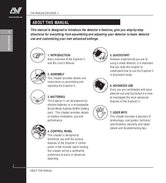 Эксплорер 2 инструкция