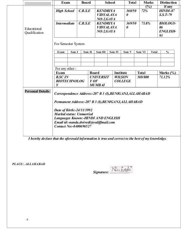 student profile form