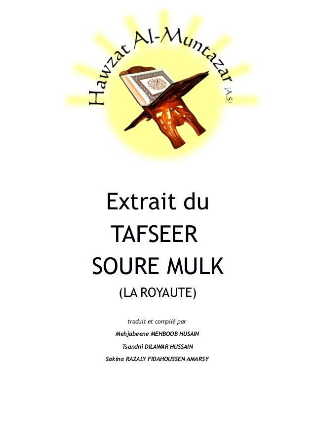 Extrait du TAFSEERSOURE MULK    (LA ROYAUTE)       traduit et compilé par    Mehjabeene MEHBOOB HUSAIN     Tsandni DILAWAR...