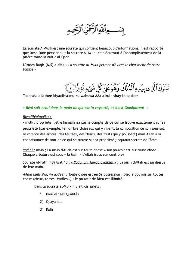 La sourate Al-Mulk est une sourate qui contient beaucoup dinformations. Il est rapportéque lorsquune personne lit la soura...