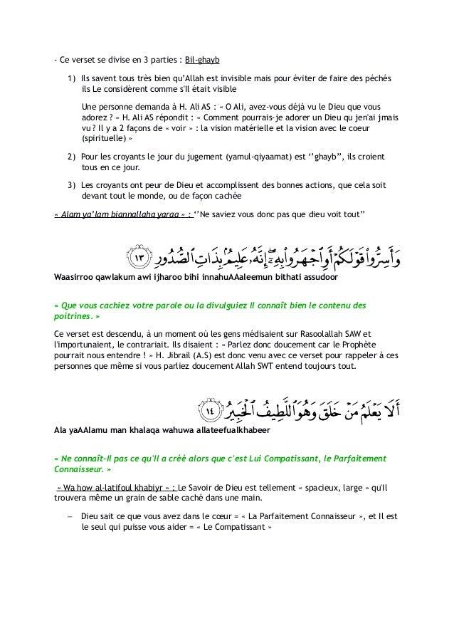 - Ce verset se divise en 3 parties : Bil-ghayb   1) Ils savent tous très bien qu'Allah est invisible mais pour éviter de f...