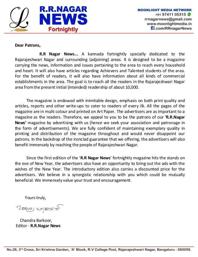 RRnagarNews Proposal Letter ENGLISH With Letter Head