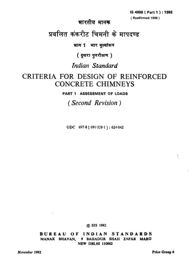 IS 4998 ( Part 1 ) : 1992 CONCRETE CHIMNEYS CRITERIA FOR DESIGN OF REINFORCED PART 1 ASSESSMENT OF LOADS ( Second Revision...