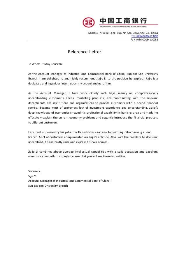 Jiajie Li Reference Letter