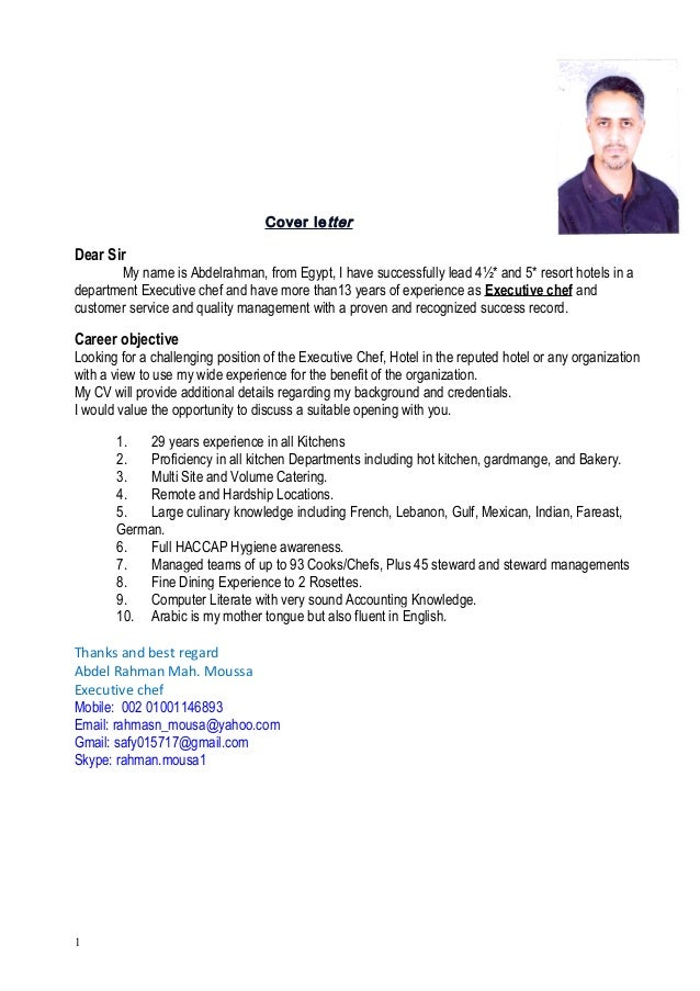 Cover Letter Dear Sir My Name Is Abdelrahman, From Egypt, I Have  Successfully Lead ...