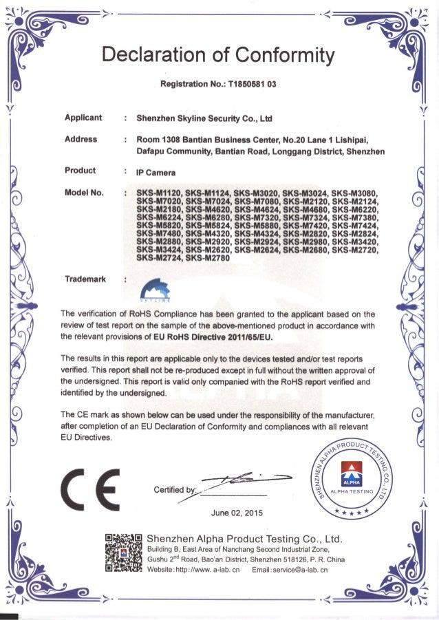 T1850581 03 IP Camera ROHS 证书