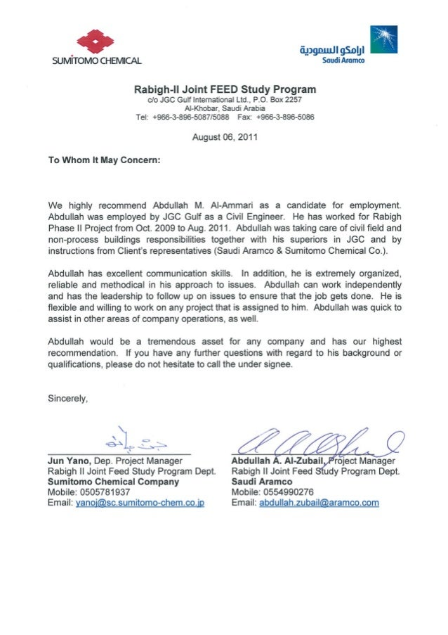Letter of Recommendation Aramco Sumitomo JV